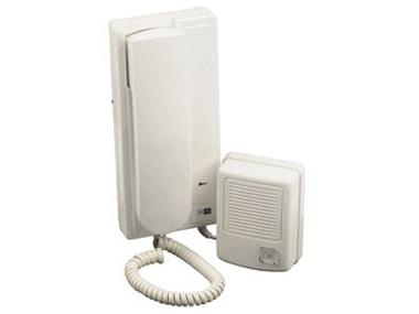interphone audio 4 fils orion 3208 scs la boutique. Black Bedroom Furniture Sets. Home Design Ideas